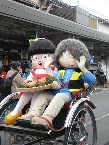 カニ感謝祭2014・鬼太郎