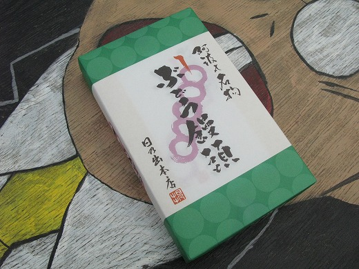 徳島のお土産